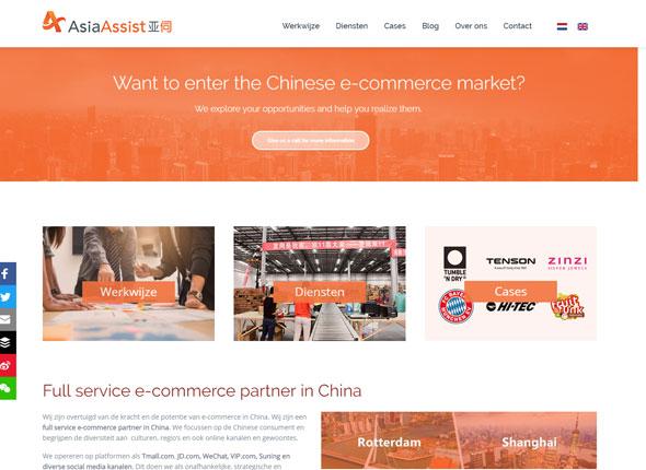 asia-assist